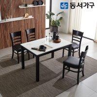 동서가구 내추럴 하이그로시 4인용/2인용 식탁세트 의자 포함 DFF2859F