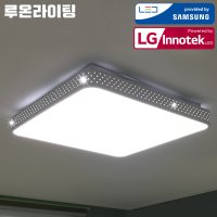 LED 방등 국산 LG칩 삼성칩