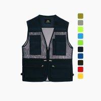 10가지 색상 여름 작업복조끼/등산/망사조끼 MMV81301