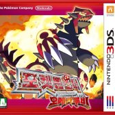 닌텐도 포켓몬스터 오메가루비 (2DS,3DS)