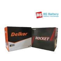 델코 로케트배터리 일반 GB80 DF90 DIN74L (ISG기능)AGM70 차량용밧데리