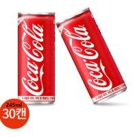 코카콜라 업소용 245ml x 30캔