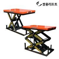쌍용리프트 고정식 단상 전동 테이블리프트 SYT 1단 2단 시리즈 1000kg 2000kg 4000kg