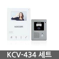 코콤온라인판매점 KCV-434 비디오폰세트
