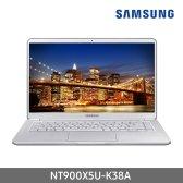 삼성노트북9 Always NT900X5U-K38A [ 75Wh의 대용량배터리] 한번의 충전으로 새벽부터 저녁까지!
