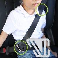 어린이 유아 안전벨트 클립 세이프티 3점식