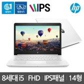 HP 14-bp102TU 8세대/i5-8250U/가성비 노트북