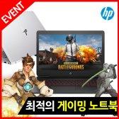 [리퍼]게이밍 리퍼노트북 17형 대화면 인텔 i7/GTX1050/MX150 고성능 배틀그라운드/오버워치/배틀로얄/피파온라인4