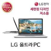 LG 울트라PC 15UD370-LX1TK 노트북 / 인텔 쿼드코어 / SSD128G / 램4G