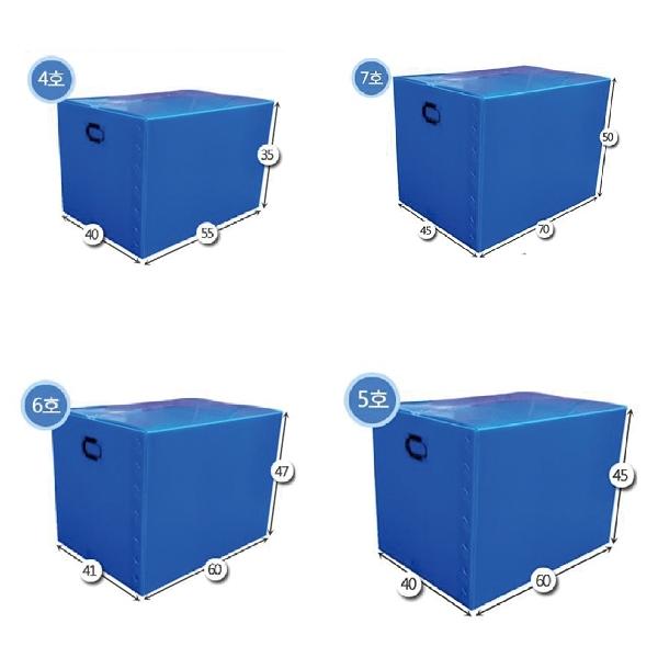 단프라 박스 포장 이사 4 5 6 7 호 사이즈 플라스틱 대형 세트 원룸 소품 고강도 프라스틱 정리 함 기획전