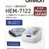 오므론혈압계 HEM-7122 일본산 MADE IN JAPAN 가정용/ 휴대용 당일택배발송
