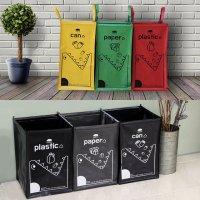 재활용 분리수거함 3단 가정용 분리수거함 대용량3P 편리함갑