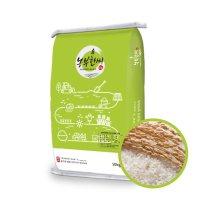 2020년산 농부한씨 맛있는 신동진 햅쌀 백미 20kg(10kgX2포)