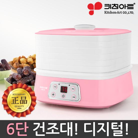 <b>키친아트 코코 6단</b> 전자..