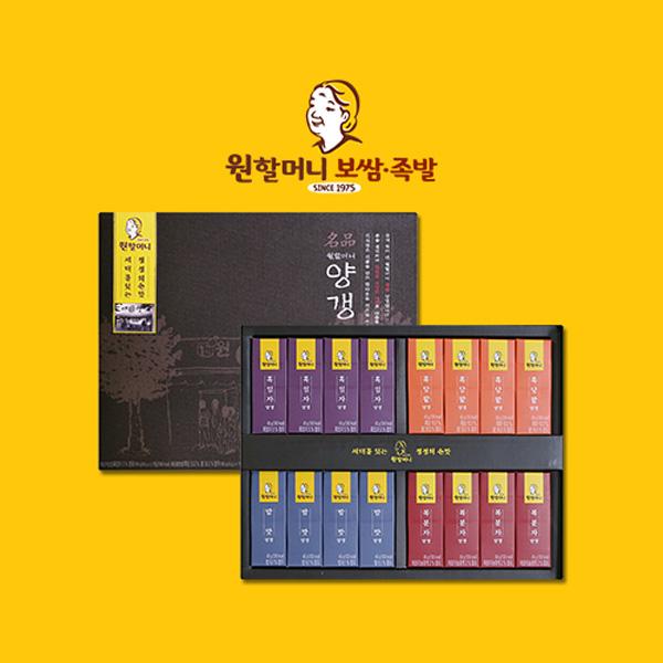 원할머니 정성담은 양갱 선물세트 (흑..