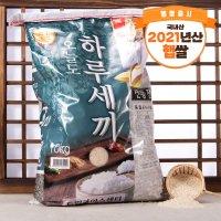 2021년 햅쌀 신동진 쌀20kg 단일품종 당일도정