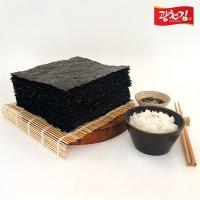 [광천김] 파래김 생김 100매(150g) 1+1 행사