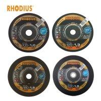 로디우스 XT10 절단석/ (4인치, 5인치, 7인치, 9인치) 그라인더날 컷팅날