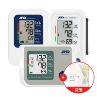 오므론 혈압계, 보령 AND, 로즈맥스 가정용 전자혈압계