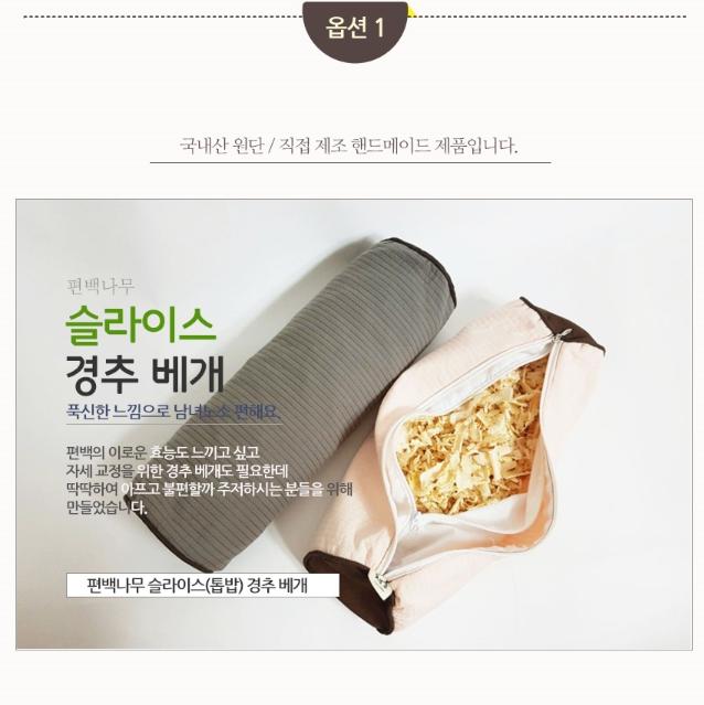 에브리땡 가성비갑 <b>거북목배게 일..