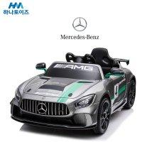 [하나토이즈] 벤츠 AMG GT4 유아전동차 아기자동차