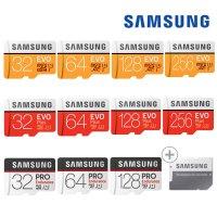 삼성 에보/에보플러스/프로 엔듀런스 마이크로SD 32 64 128 256 블랙박스 휴대폰 외장메모리