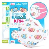 베이비락 캐릭터 초소형 마스크 KF94 10매 끈조절 소소형 미세먼지 황사