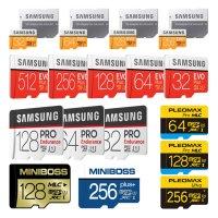 삼성 미니보스 마이크로 SD 스마트폰 블랙박스 메모리카드 32 64 128 256 512 G