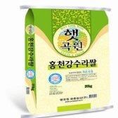 햇곡원 홍천강수라쌀 20kg