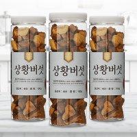 [채울농산] 국산100% 장수상황버섯(baumii 최상품) 1개월분 (100g)