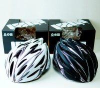 이시스 초경량 레이싱 자전거 헬멧 (아시안핏)