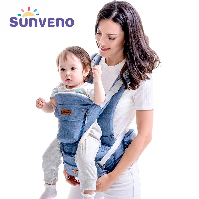 SUNVENO Baby Carrier..