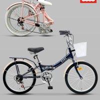 삼천리접이식자전거 카라 20인치미니벨로