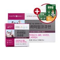 종근당 프리미엄 코큐텐 코엔자임Q10 COQ10 혈압 비타민A/E 아연 셀렌 약 국 용