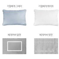 이상민(박나래) 기절베개 호텔식 베개+베개커버 1세트