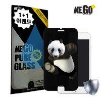 LG V50/S 네고강화유리 풀커버 액정보호