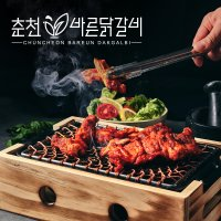 춘천바른닭갈비 양념 숯불닭갈비 캠핑요리 음식