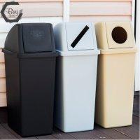 대형 쓰레기통 업소 재활용 휴지통 대용량 분리수거함