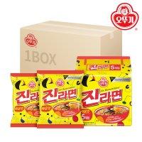 오뚜기 봉지라면 진라면 매운맛 (120GX5) (40개한박스)