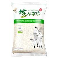 쌀10kg 햅쌀 백미 현미 귀리 가바쌀 잡곡모음전