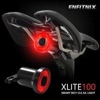 엑스라이트 XLite 100 오토센서 스마트 자전거 후미등