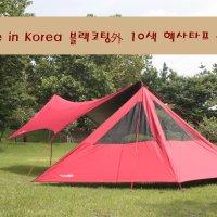 블랙코팅外 해피캠퍼 8색 헥사타프L(Made In Korea)