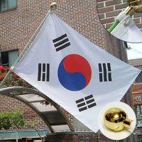 아파트 주택 빌라 가정용 계양용 응원용 태극기 국기