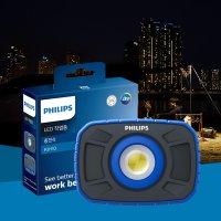 필립스 차박 낚시 등산 라이딩 방수방진 LED 캠핑랜턴 PJH10