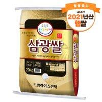 [하루세끼쌀] 2021년 햅쌀 삼광쌀 20kg 당일도정+단일품종