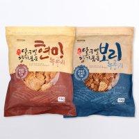 구수한 누룽지 1kg 국산 쌀 현미 보리 사용