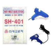 국내산 글루건심 700g 강력 핫멜트 접착제 SH-401
