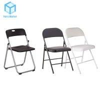 접이식 사무실 사무용 의자 등받이 교회 팔걸이없는 폴딩체어 간이보조 업소용 세미나 회의용