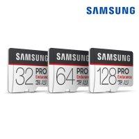 삼성 프로엔듀런스 MLC 블랙박스 전용 마이크로 SD 메모리카드 32 64 128 G