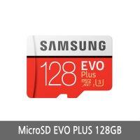 공식인증 삼성전자정품 신형 마이크로SD EVO PLUS 128GB 우체국 택배
